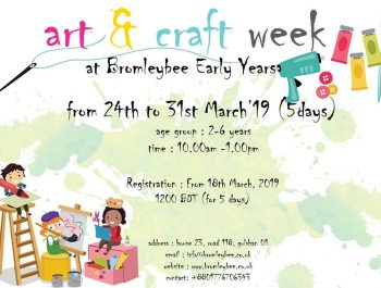 BromleyBee Art & Craft Week – Independence Day Special (From 24th to 31th March)