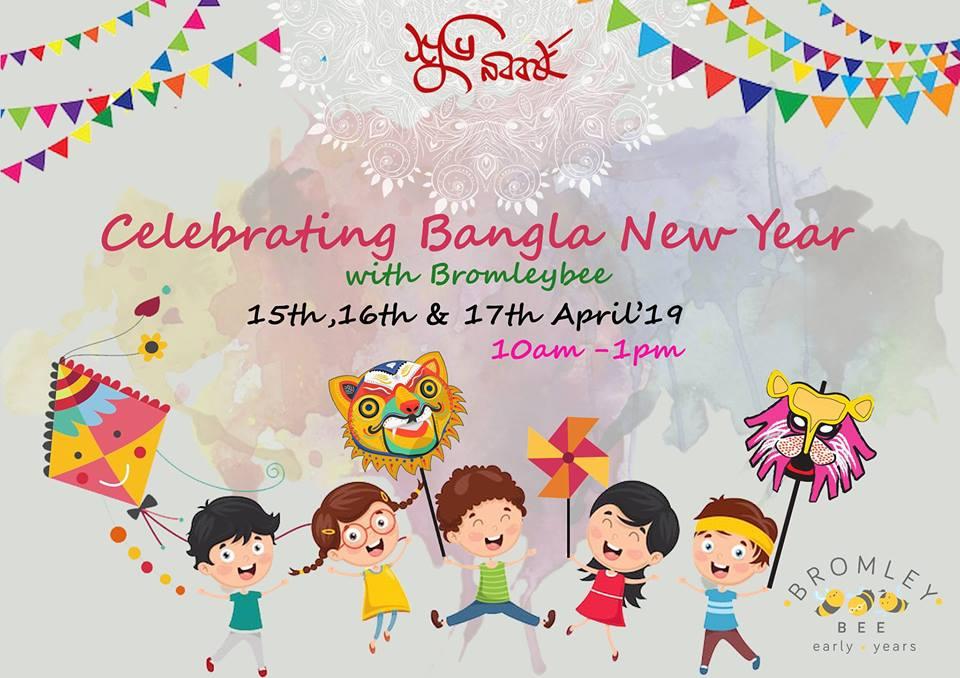 Celebrating Bangla New Year with Bromleybee